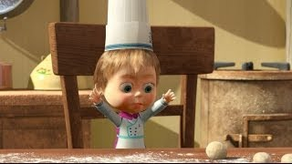 Masha and the Bear - Bon Apetit (Маша и Медведь - Приятного аппетита)