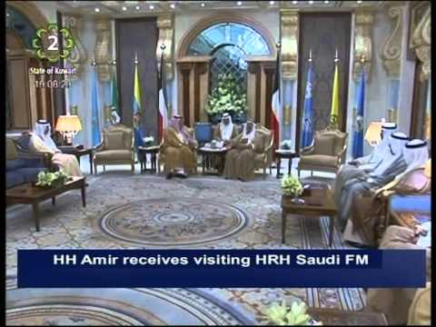 His Highness the Amir meets His Royal Highness the Saudi FM upon arrival to Kuwait