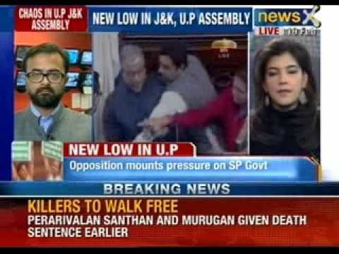 New low in Jammu and Kashmir, UP assembly