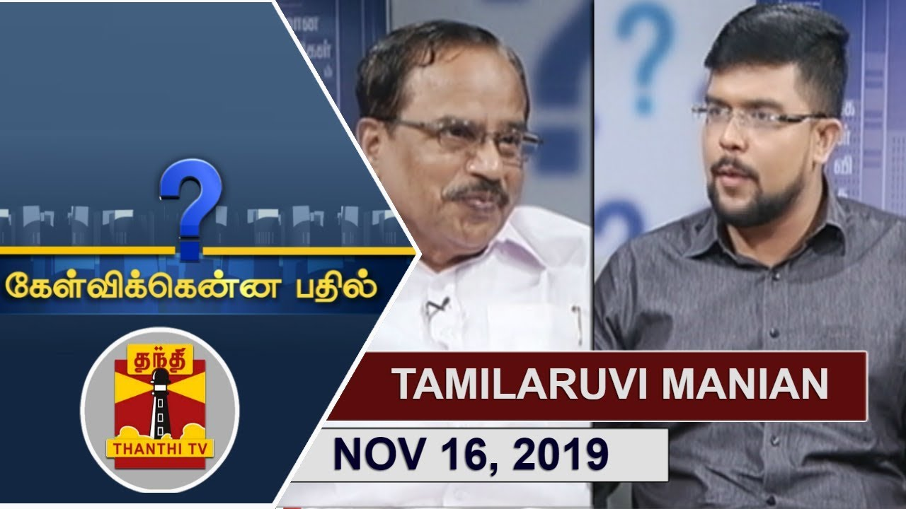 (16/11/2019) Kelvikkenna Bathil   Exclusive Interview with Tamilaruvi Manian