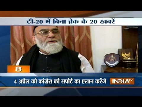 Shahi Imam Syed Ahmed Bukhari to campaign for Congress