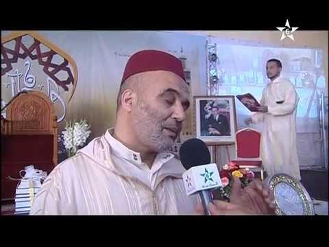 روبورطاج السادسة عن الدورة السادسة للمهرجان القرآني لإقليم اشتوكة أيت باها