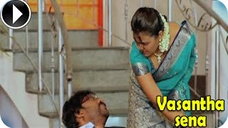 Tamil Movies 2014 VasanthaSena Part 16 Out Of 20 [HD