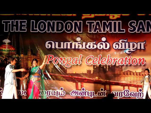 LTS -Pongal Festival 2014 - Tamil Fusion Dance