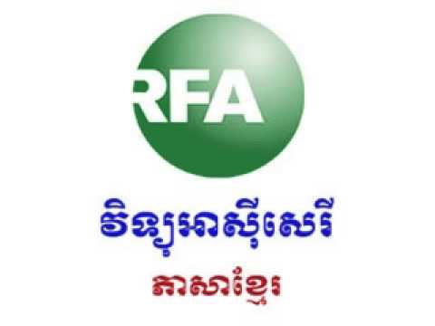 RFI Radio France International in Khmer 08 August 2013 Night​ News
