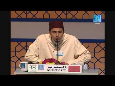تلاوة معاذ الدويك، الفائز بجائزة دبي الدولية للقرآن الكريم