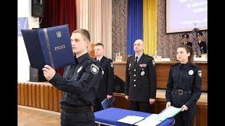 Новими фахівцями поповнилися лави патрульної поліції України