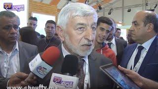 بالفيديو.. اتفاقية شراكة بين المغرب و فلسطين ترى النور بالمعرض الدولي للفلاحة بمكناس |