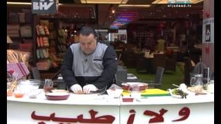 رمضان أحلى - ولا أطيب - الحلقة 6 كاملة