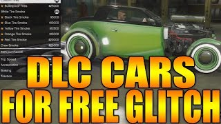 GTA 5 ONLINE: HOW TO BUY THE HOTKNIFE & KHAMELION CARS WITHOUT COLLECTORS EDITION DLC - 1.07 GLITCH