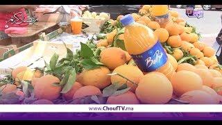 كيداير السوق..الليمون هو الوحيد للي متزادش الثمن ديالو فرمضان وها علاش   |   بــووز