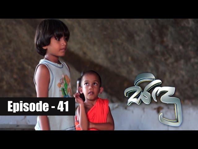 Sidu Episode 41