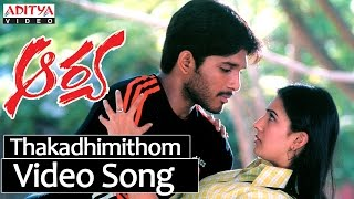 Allu Arjun Aarya Video Songs Thakadhimithom Song