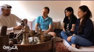 جولة في متحف القهوة في دبي   |   قنوات أخرى