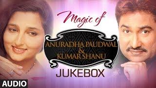 Anuradha Paudwal & Kumar Sanu Superhit 12 Songs