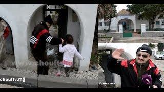 بالفيديو..شوفو معاناة ساكنة حي كويلمة بتطوان مع الأشغال..حنا ماشي ضد الإصلاح و لكن تضررنا بزاف |