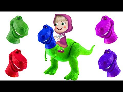 Dinosaur Toy Wrong Color Head FUN Matching Game W Masha  For Kids | Finger Family song For Childrens
