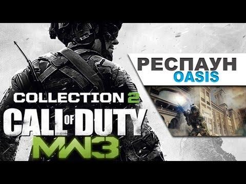Видео обзор карт из DLC Collection 2