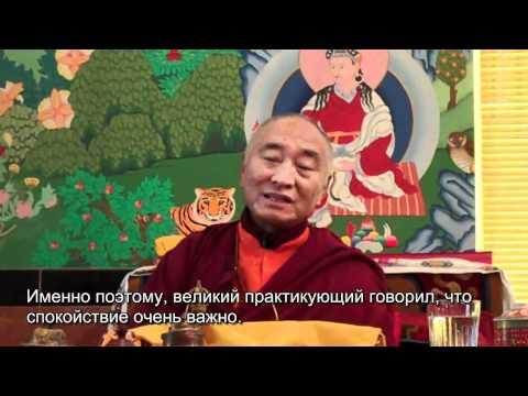 Как практиковать  медитацию Дзогчен