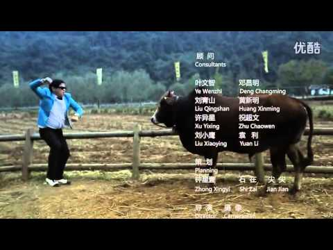 Zhangjiajie Style: A Gangnam Style parody from China that doesn't suck