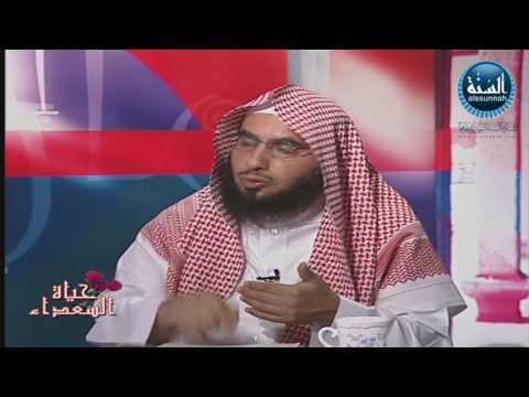 القرآن الكريم وأدب حفظه وتلاوته