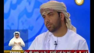 عبدالله الكعبي