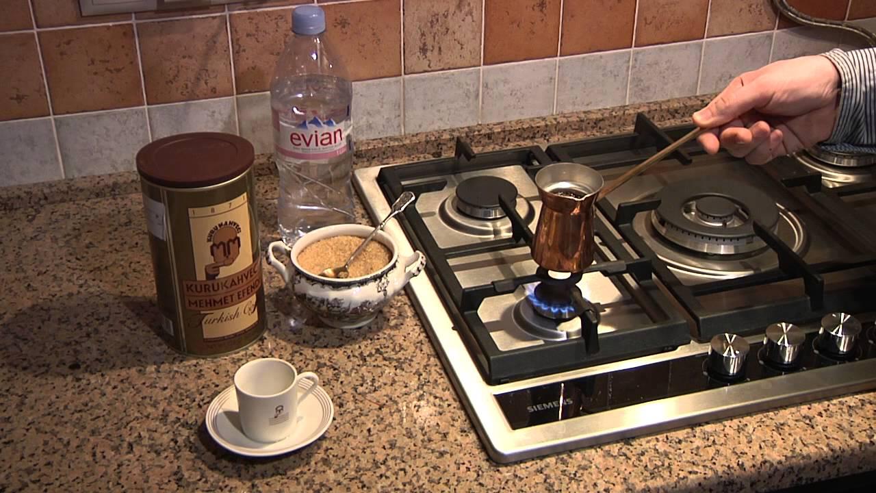 турецкий рецепт кофе