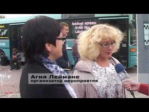 Смотреть видео «Автобус поэзии» в Вентсписле