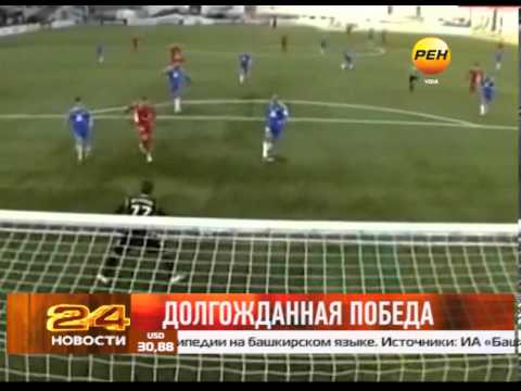 "Долгожданная победа ФК ""УФА"""