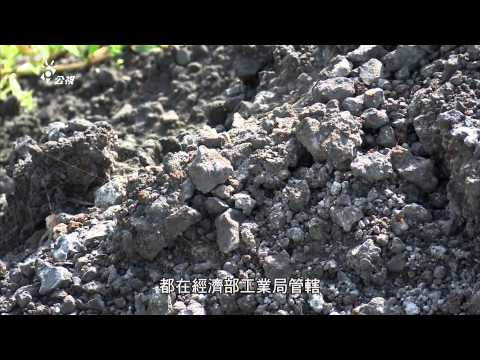 我們的島 第711集 再利用的真相 (2013-06-17) - YouTube