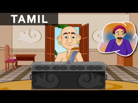 THE ANCESTRAL WEALTH  - Animated Cartoon Story