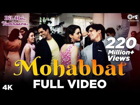 Mohabbat Dil Ka Sakoon - Dil Hai Tumhaara - Preity Zinta, Arjun Rampal & Mahima - Full Song