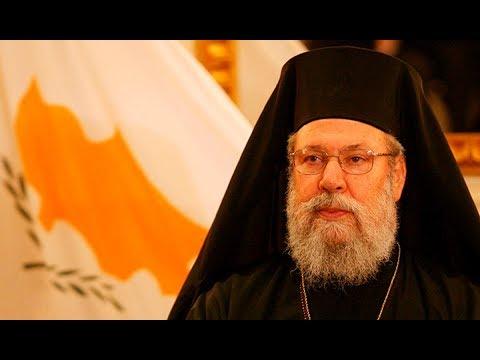 Αρχιεπίσκοπος Κύπρου και ικανοποίηση για εκλογή ΕΛΑΜ