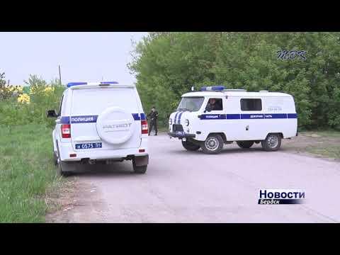Предмет, похожий на бомбу обнаружили в Бердске
