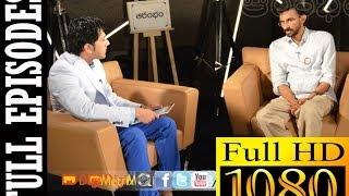 Sekhar-Kammula-Arambham-Full-Episode