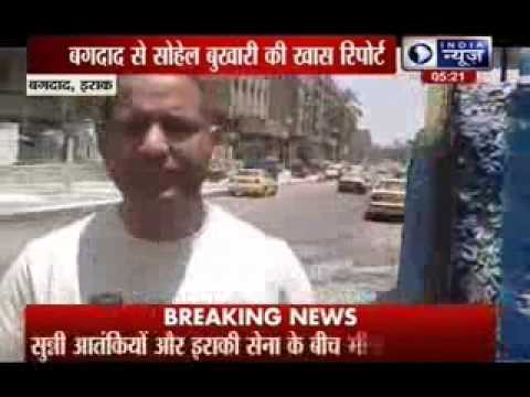 India News team reaches Baghdad