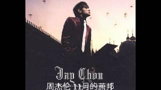 Jay Chou_Ye Qu_ Vocal Cover.