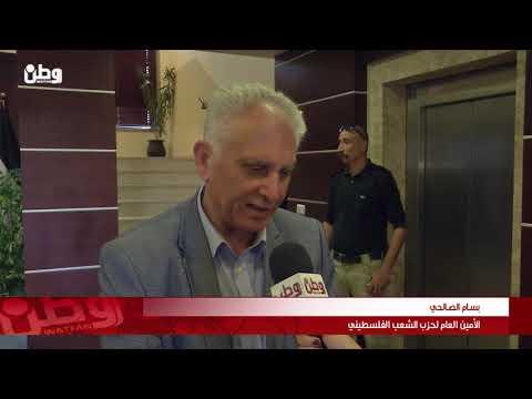 بالفيديو.. الصالحي لـ وطن: الاحتلال المستفيد الأساسي من تفجير موكب الحمدالله