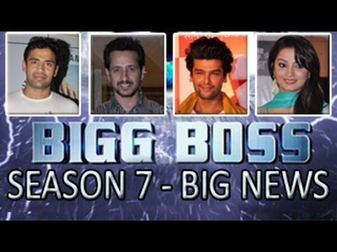 BIGG BOSS 7 PROBABLE CONTESTANTS LIST - EXCLUSIVE WATCH
