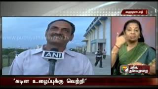 News For Physically Challenged 09-08-2013 puthiyathalaimurai tv spl night news