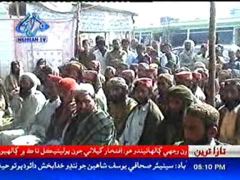 shahdadkot  zamir kharal jsqm areesar group paran balach mary ji warsi.mpg