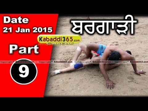 Bagrari (Katkapura) Kabaddi Tournament 21 Jan 2015 Part 9 by Kabaddi365.com