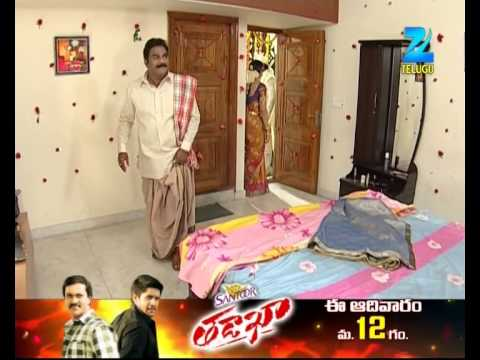 Mangammagari Manavaraalu - Episode 229  - April 17, 2014 - Episode Recap