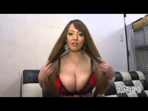 For my fans! – by Hitomi Tanaka