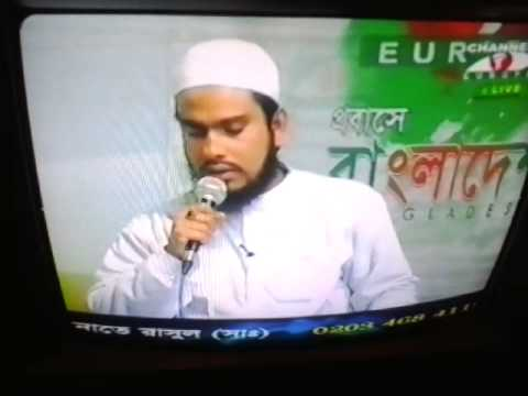 Bangla Nat a Rasul  Sw By Motiur Rahman