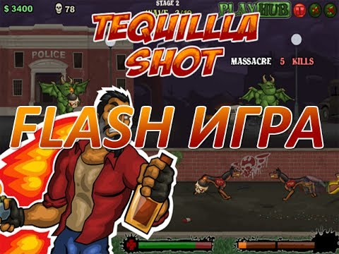 Flash ИГРЫ Tequila Zombies 2 ТЕКИЛА И ЗОМБИ Phim Video