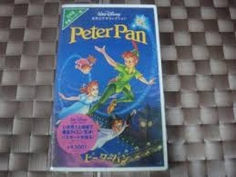 Opening to Peter Pan 1996 VHS (Japan)