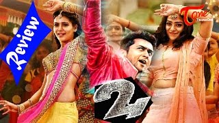 Maa Review Maa Istam : 24 Movie Review