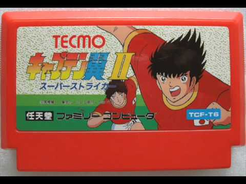 Captain Tsubasa 2 Nes Music - 11 Diaz's Theme (Argentina Team)