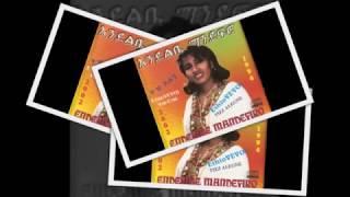"Endelibe Mandefro - Tiz Alegn ""ትዝ አለኝ"" (Amharic)"